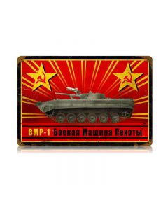 Soviet Bmp Vintage Sign, Military, Metal Sign, Wall Art, 18 X 12 Inches