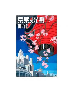 Tokyo Vintage Sign, Transportation, Metal Sign, Wall Art, 24 X 36 Inches