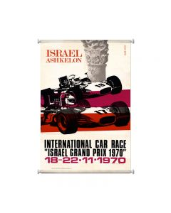 Israel Ashkelon, Automotive, Giclee Printed Canvas, 25 X 36 Inches
