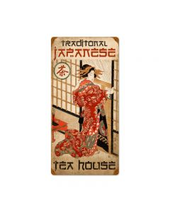 Tea House, Home and Garden, Vintage Metal Sign, 12 X 24 Inches
